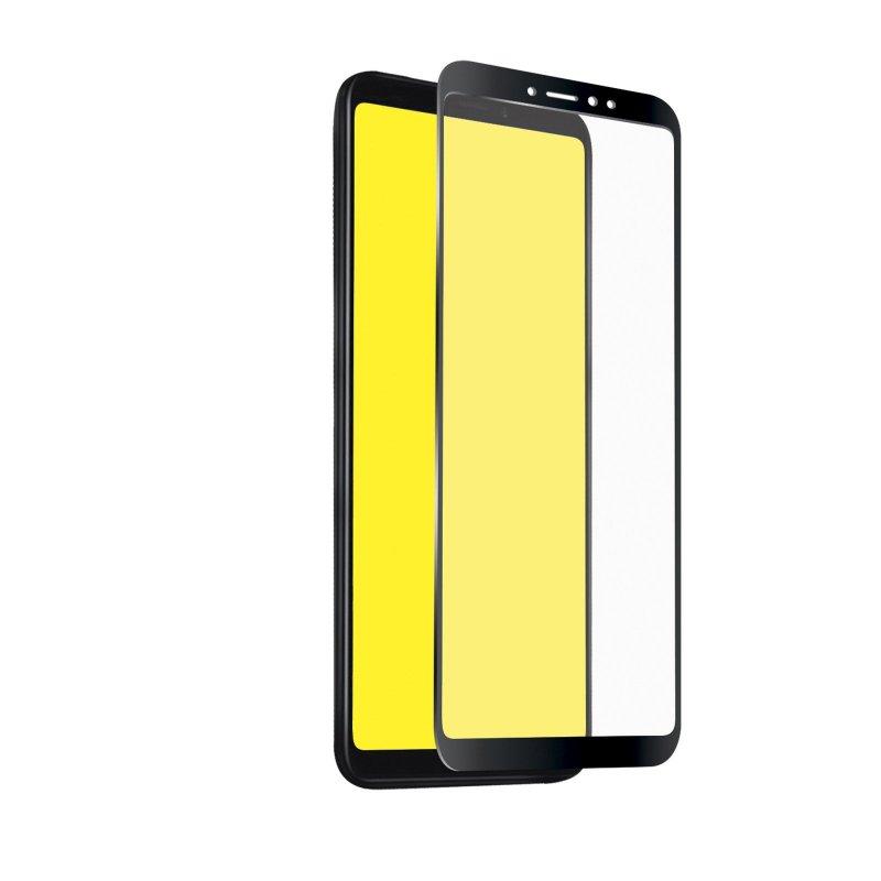 Full Cover Glass Screen Protector for Xiaomi Mi Max 3