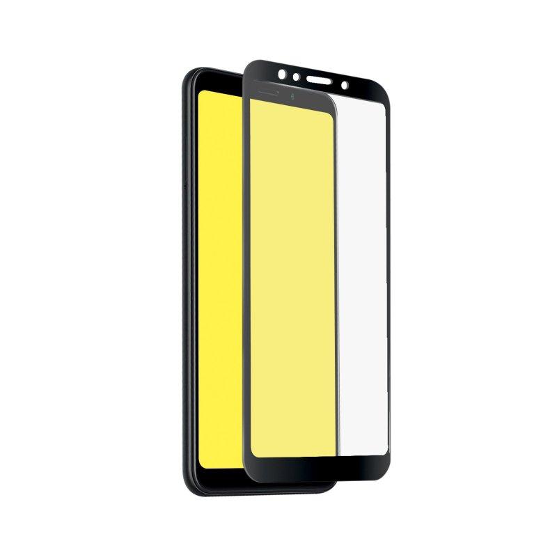 Full Cover Glass Screen Protector for Xiaomi Redmi 5