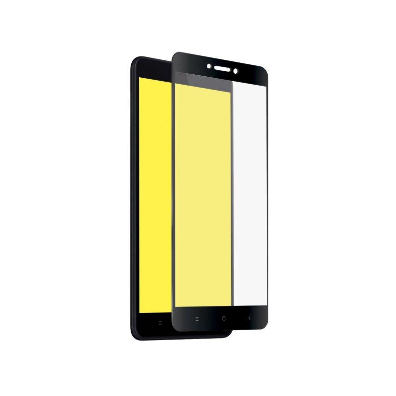 Full Cover Glass Screen Protector for Xiaomi Mi Max 2